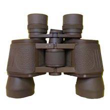 Bushnell 8x40 NatureView Backyard Birder Binocular
